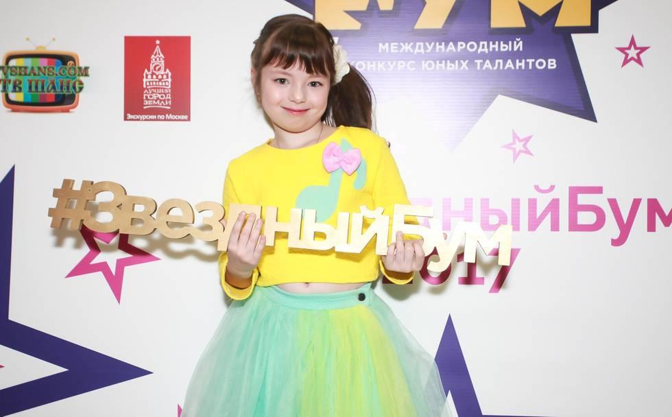 Эвелина Большакова