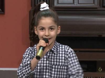 Карина Игнатян