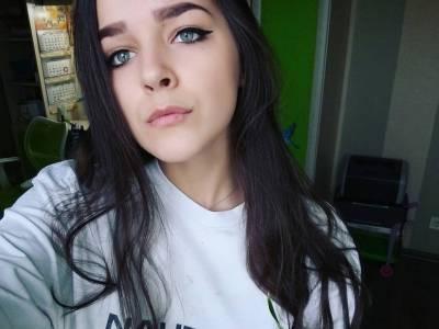 Валерия Соломыкина