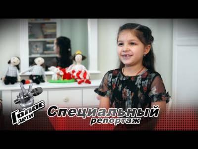 Настя Рогинская. Специальный Репортаж. Голос.Дети 6
